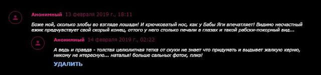 """Рубрика """"нам пишут наши люди"""" наталия пономарева новодвинск  p_i_r_a_n_y_a Место для -к-гурения - А поговорить"""