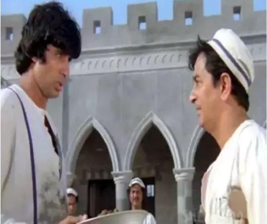 ram shethi and amitabh bachchan