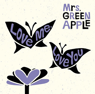 Apple mrs. green