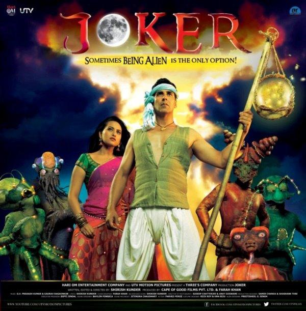Top 7 Best Joker Ringtones 2019   Download Link   ft. Lai Lai ...