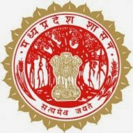 MP High Court 2021 Jobs Recruitment Notification of Stenographer and More 61 posts