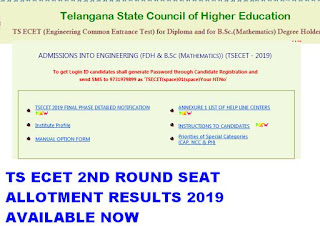TS ECET Second Allotment Results 2019 Rank List @ tsecet.nic.in 1