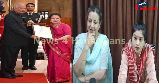 हिमाचल: सास के बाद बहु भी होगी राष्ट्रपति के हाथों सम्मानित; ललिता वकील को 3 बार मिला है यह अवार्ड