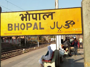 Surpise for Kolar - Will Bhopal get two municipal corporation ?