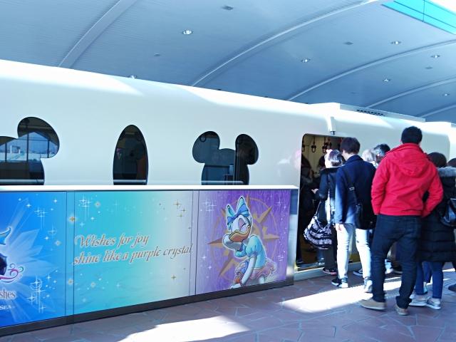 Cute Mickey Monorail Tokyo Disney Resort