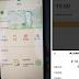Bank Sentral China Buka Suara Soal Yuan Digital