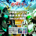 MG 1/100 Banshee Gundam Green Psycho Frame bandai online hobby shop exclusive ver. ka - RESALE