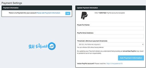 شرح موقع paidera لربح من الانترنت بدون استثمار 2021