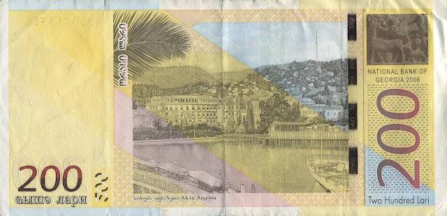 Кое кто в Абхазии только на днях узнал, что в Грузии ходят деньги, 200 лари,с  надписями на абхазском языке и картиной Сухуми