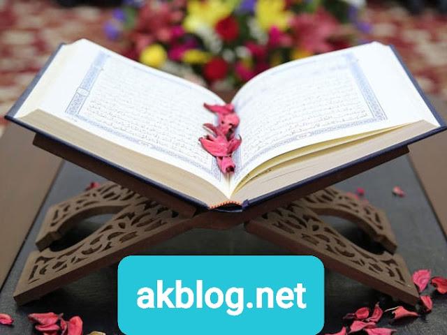 Rahman Suresi Oku Dinle indir -