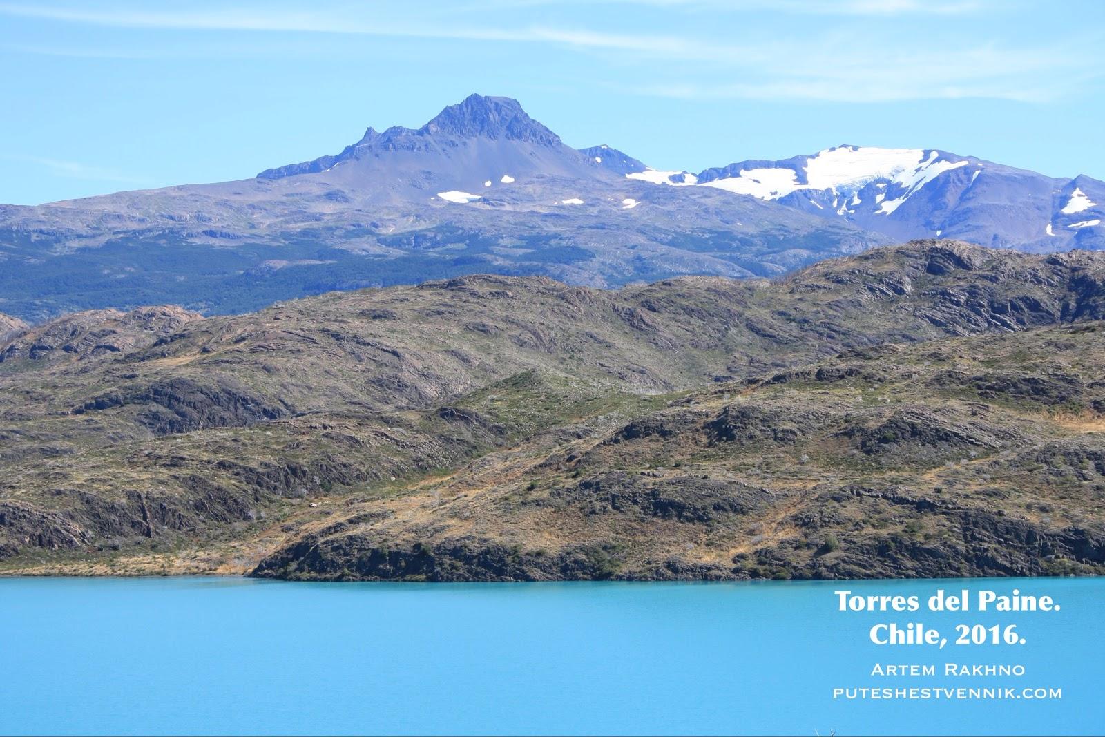 Торрес-дель-Пайне в Чили
