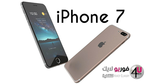 About iPhone 7