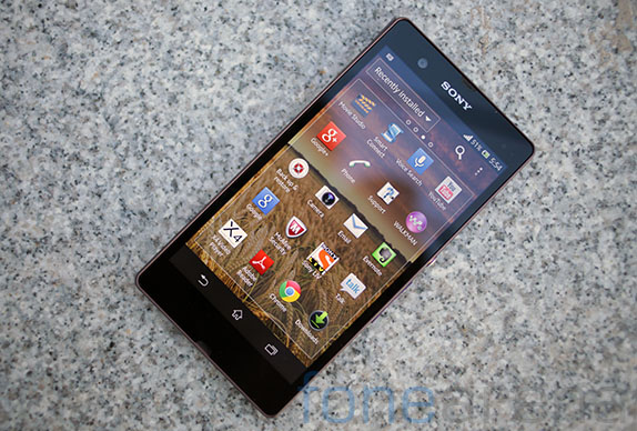 Sony Ericsson XPERIA Z Latest Wallpapers ~ FREE WALLPAPERS