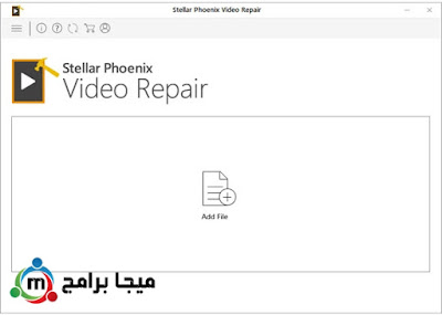 تحميل برنامج Stellar Phoenix Video Repair لاصلاح الفيديو التالف