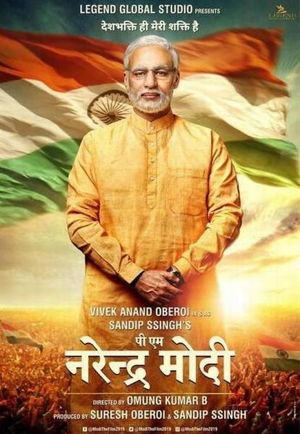 PM Narendra Modi Movie Download In 720p, 480p