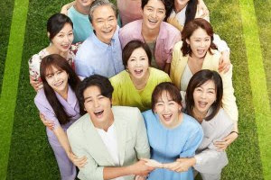 DRAMA KOREA HOMEMADE LOVE STORY EPISODE 1, SUBTITLE INDONESIA
