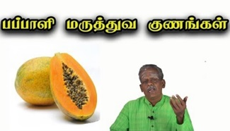 Amazing Benefits of Papaya for Health