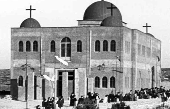 Eshijar fotografias del ayer la casa del hijarano sin for La terraza de la casa del soldado