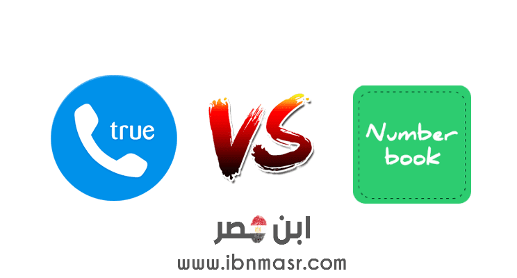number book vs truecaller