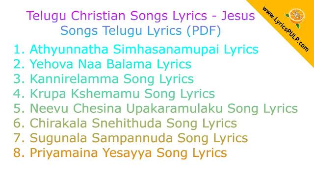 Telugu Christian Songs Lyrics - Jesus Songs Lyrics (PDF)