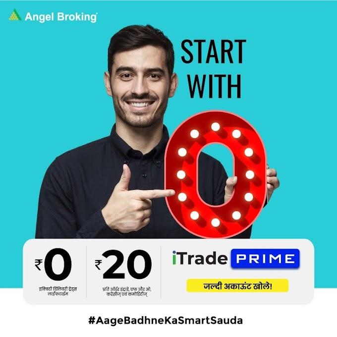 How to open Demat Account in Angel Broking