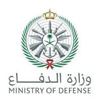 وزارة الدفاع تعلن نتائج الترشيح الاولي للطلبة المتقدمين على الكليات العسكرية