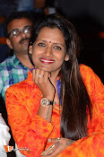 Trivikraman Trailer Launch-thumbnail-2