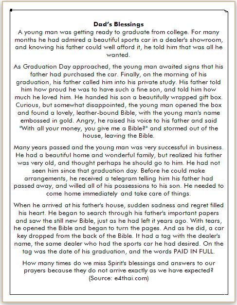 Cerita dalam Bahasa Inggris tentang Ayah
