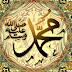 Nabi Muhammad s.a.w INSAN FITRAH