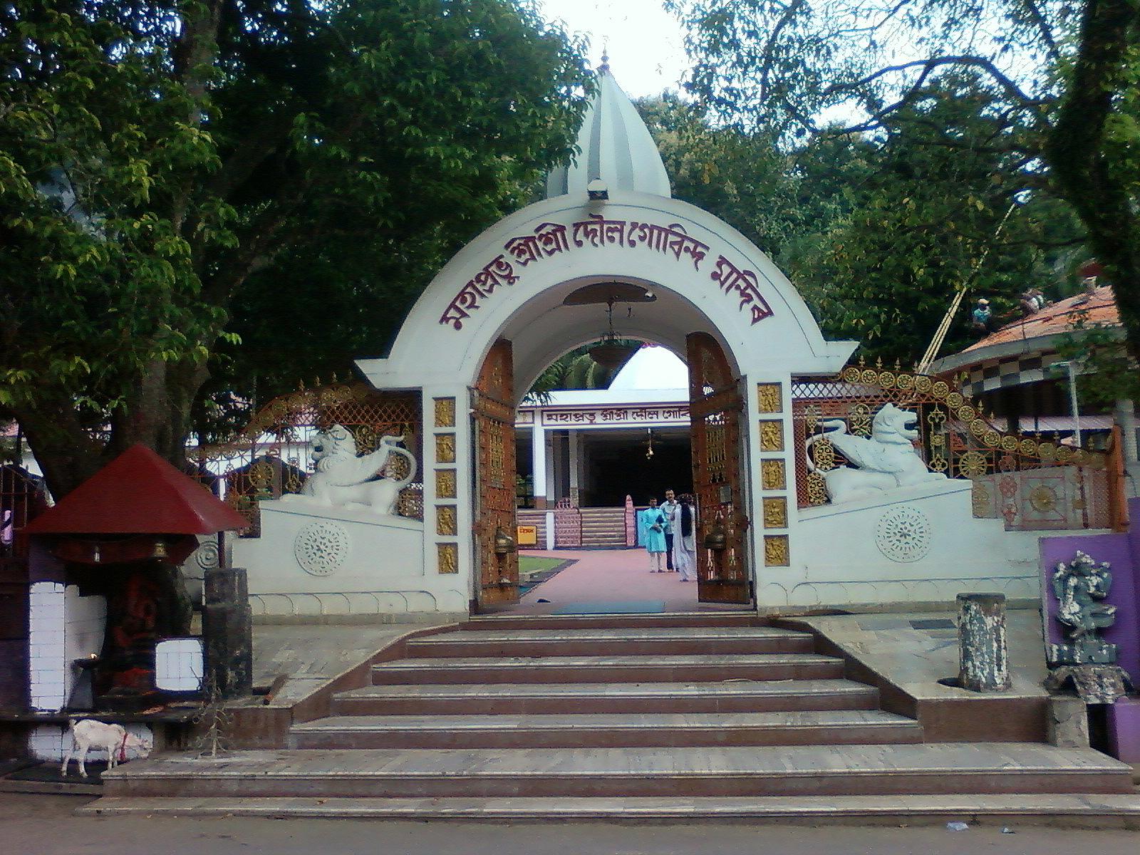 Doul Govinda Temple, Kamrup - Assam, India
