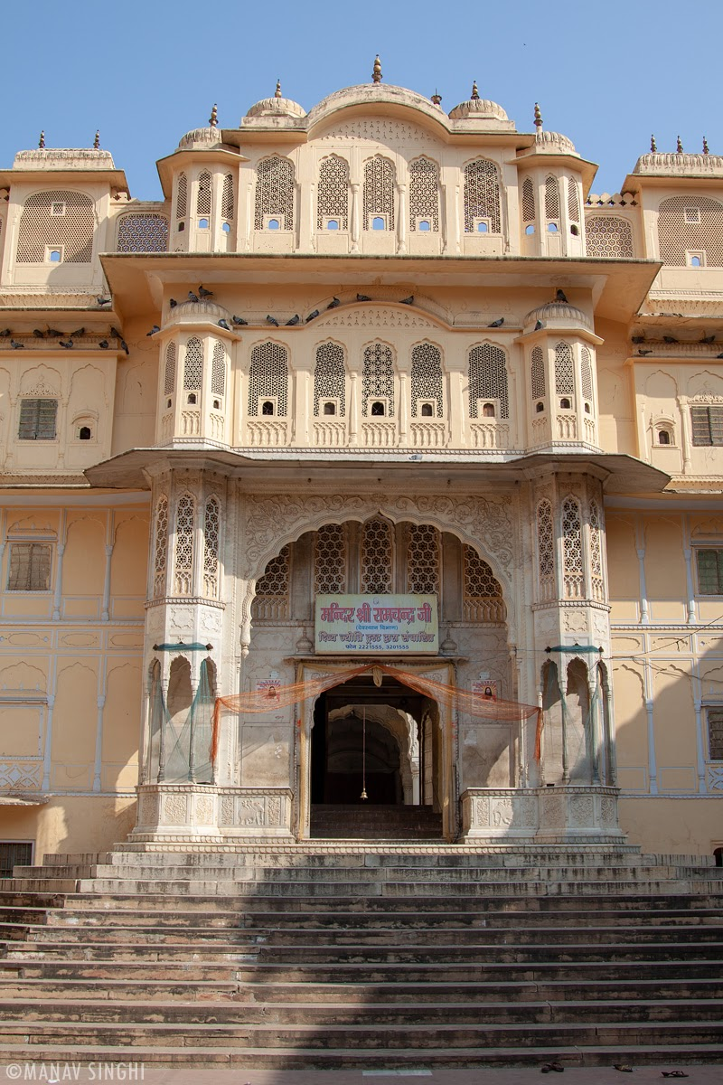 Shri Ram Chandraji Temple