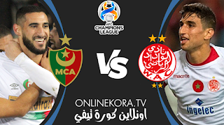 مشاهدة مباراة الوداد الرياضي ومولودية الجزائر بث مباشر اليوم 22-05-2021 في دوري أبطال إفريقيا