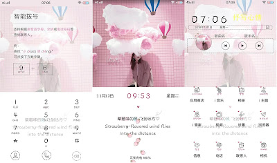 Girl Pink Theme itz For Vivo