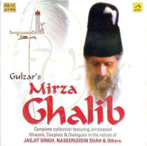 jagjit singh chupke chupke rat audio download