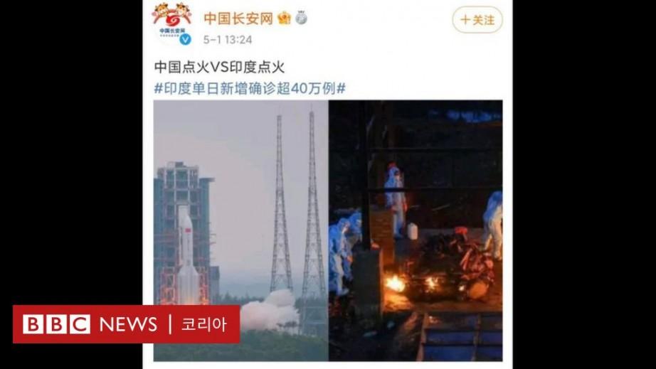 통제불능에 빠진 중국의 21톤 로켓 - 꾸르