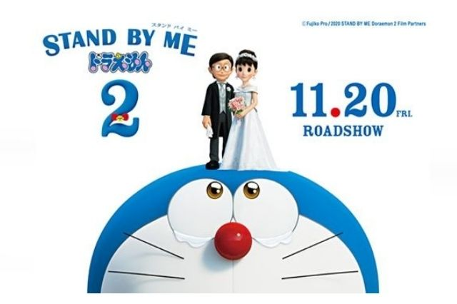 FILM - Stand by Me Doraemon 2 2021 Full HD