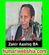 http://www.humariwebshia.com/p/zakir-aashiq-hussain-ba-qasiday.html