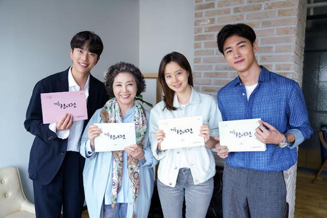 網漫改編戲劇熱潮不斷 文彩元✚尹賢旻 tvN新月火劇《雞籠仙女傳》定檔11月5號首播