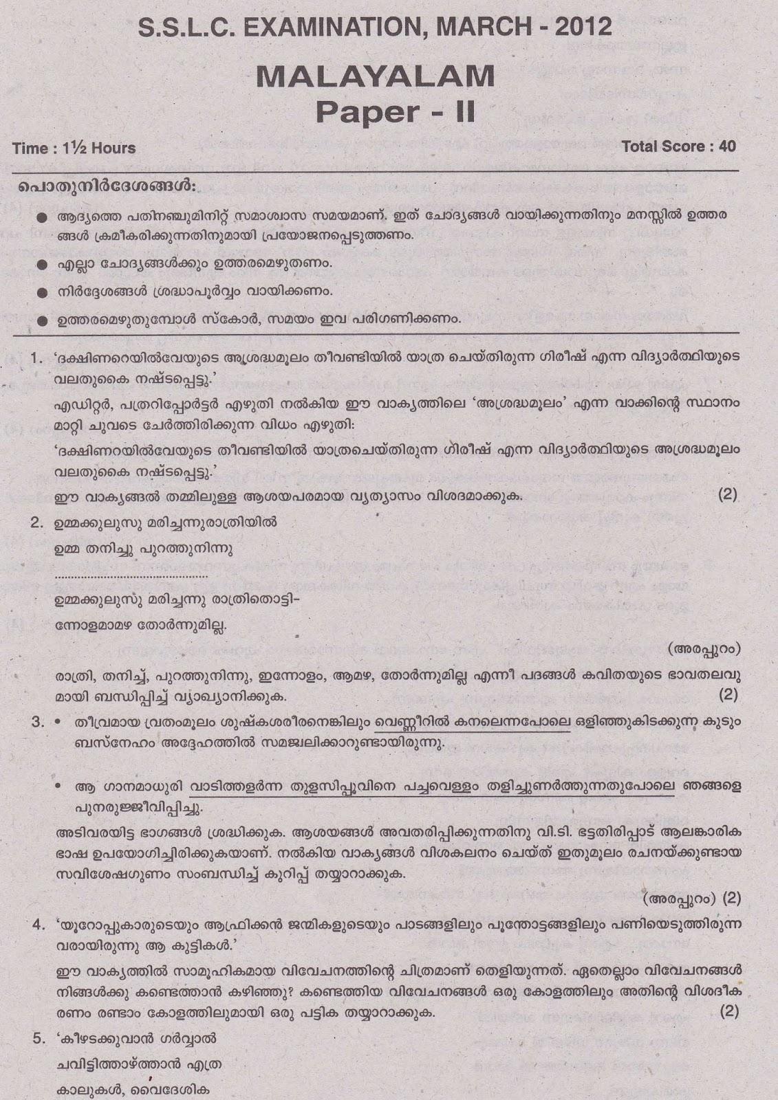 47 Free Download English Grammar Worksheets For Grade 6