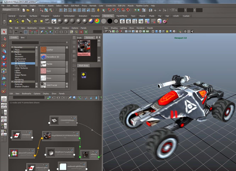 download car designing software