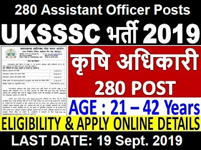 UKSSSC Recruitment  2019