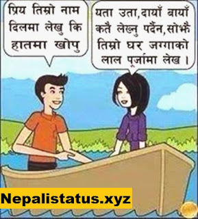 nepali-funny-short-jokes