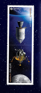 the tall Canada stamp for Apollo 11