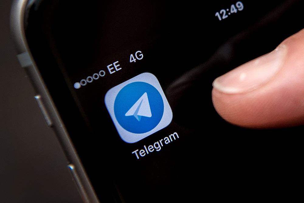 telegram-antitrust-complaint-app-store