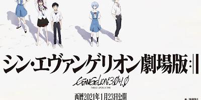 تقرير فيلم الانمي Evangelion 3.0+1.0 (البشرى: 3.0+1.0 ثلاث مرات حول الزمن)