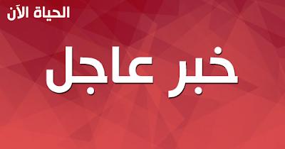 عاجل إغلاق الطريق الدائري بمنطقة بهتيم بسبب انقلاب سيارة محملة بالصابون