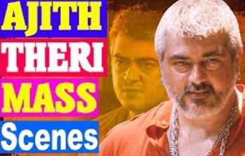 Ajith Theri Mass Scenes |Thala Ajith Mass Scenes | Vedalam-Arrambam |Ajith 25 years of Entertainment