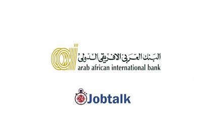 AAIB Internship Program  تدريب البنك العربي الافريقي
