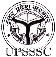 UPSSSC Cane Supervisor Admit Card