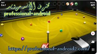 تحميل لعبة البلياردو Real pool 3D آخر إصدار للأندرويد
